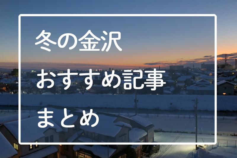 f:id:ninomiya-shinta:20201225074705j:plain