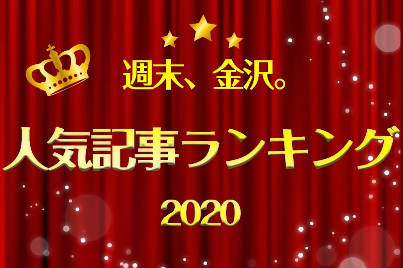 f:id:ninomiya-shinta:20201225141451j:plain