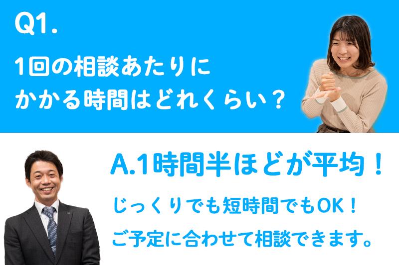 f:id:ninomiya-shinta:20210113101308j:plain