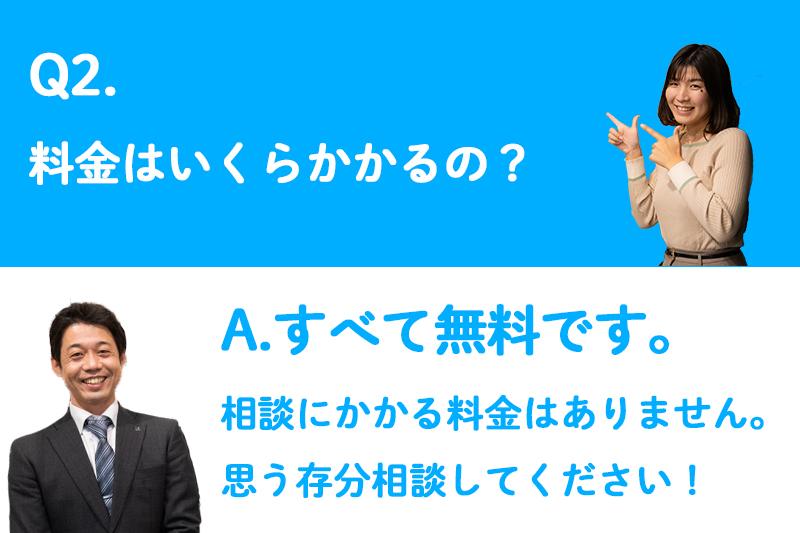 f:id:ninomiya-shinta:20210113113226j:plain