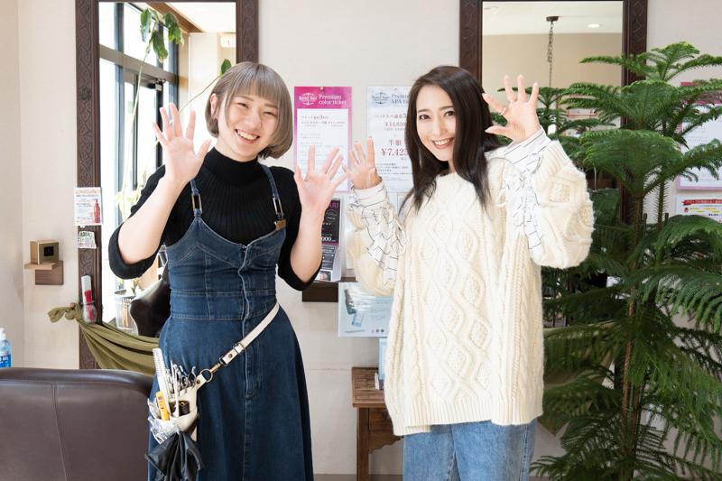 f:id:ninomiya-shinta:20210204163237j:plain