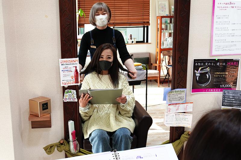 f:id:ninomiya-shinta:20210204202350j:plain