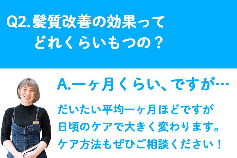 f:id:ninomiya-shinta:20210205105240j:plain