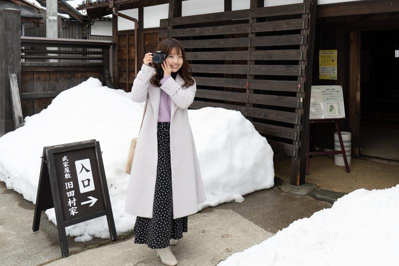f:id:ninomiya-shinta:20210208170339j:plain