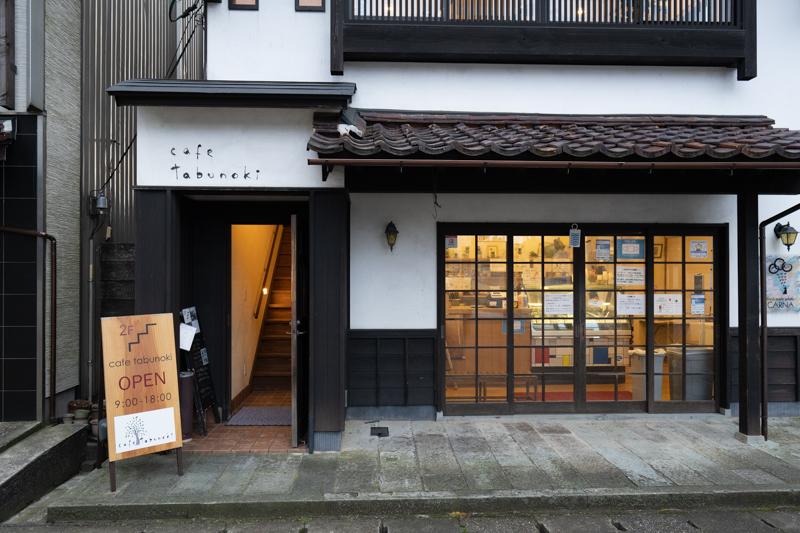 f:id:ninomiya-shinta:20210208170426j:plain