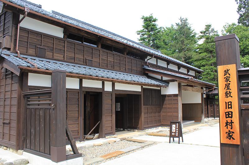 f:id:ninomiya-shinta:20210208170440j:plain
