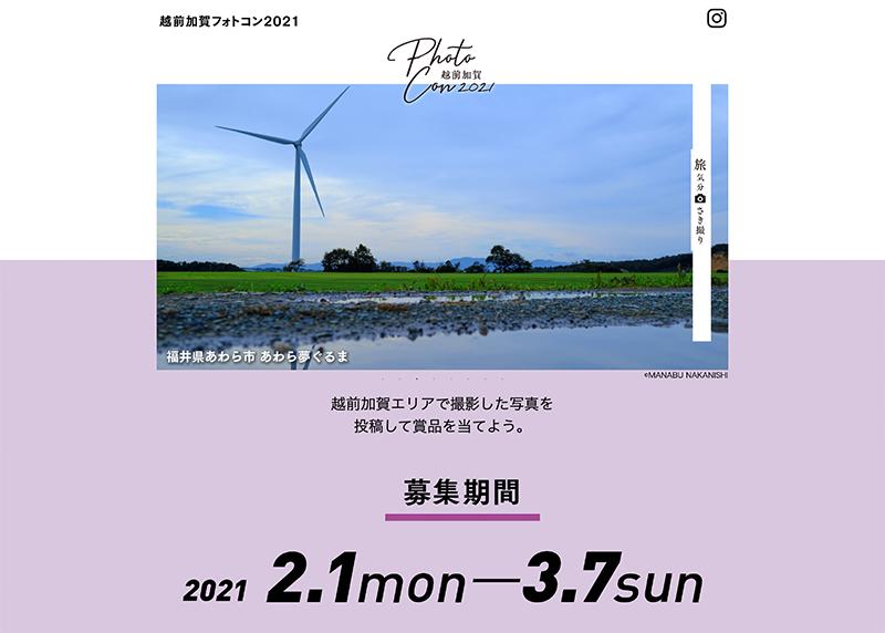 f:id:ninomiya-shinta:20210208171849j:plain