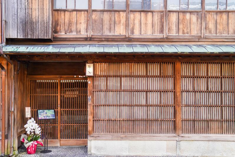 f:id:ninomiya-shinta:20210215142349j:plain