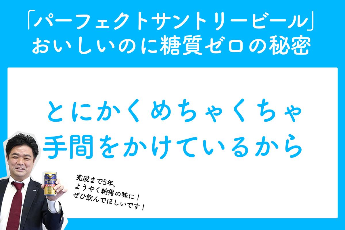 f:id:ninomiya-shinta:20210330175248j:plain