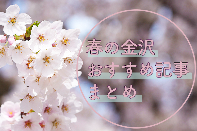 f:id:ninomiya-shinta:20210331104802j:plain