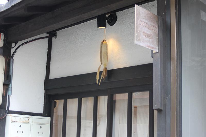 f:id:ninomiya-shinta:20210416175915j:plain