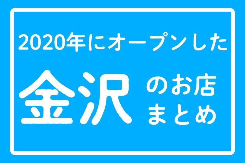 f:id:ninomiya-shinta:20210419141847j:plain