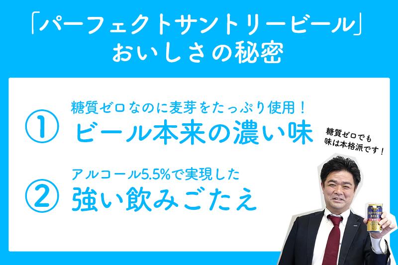 f:id:ninomiya-shinta:20210426133400j:plain