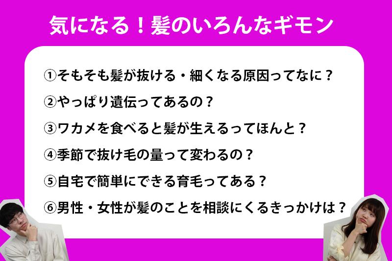 f:id:ninomiya-shinta:20210427155814j:plain