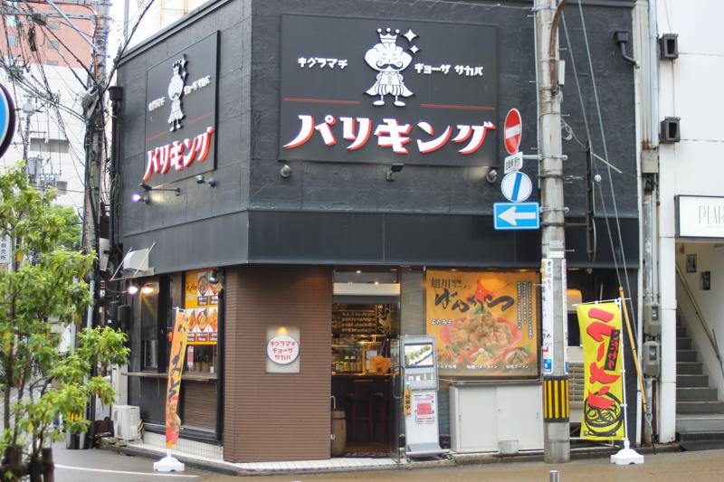 f:id:ninomiya-shinta:20210511114652j:plain