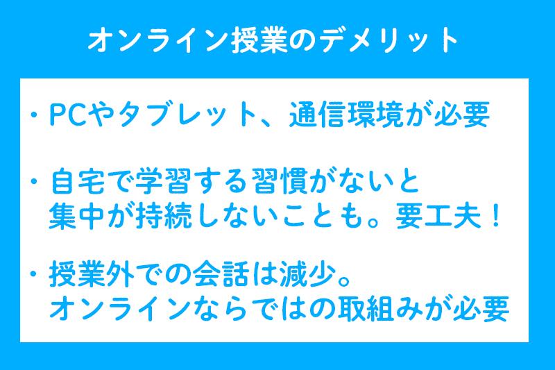 f:id:ninomiya-shinta:20210527191135j:plain