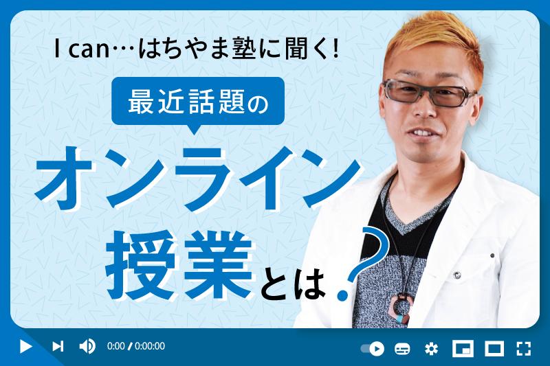 f:id:ninomiya-shinta:20210602202706p:plain