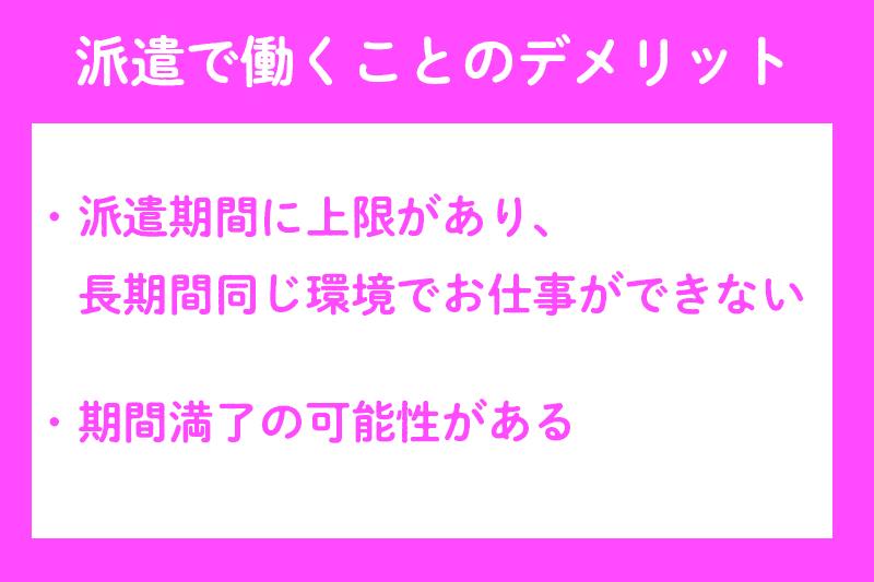 f:id:ninomiya-shinta:20210603195539j:plain