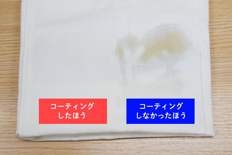 f:id:ninomiya-shinta:20210606133937j:plain