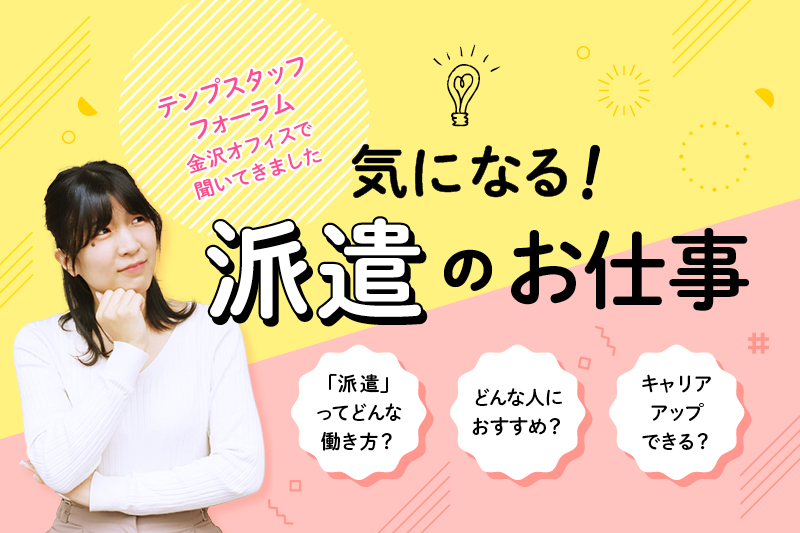 f:id:ninomiya-shinta:20210609215459j:plain