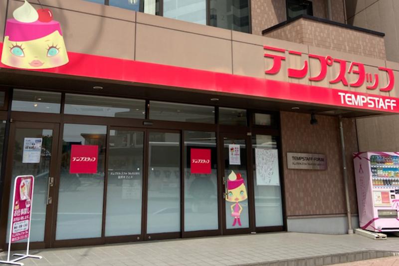 f:id:ninomiya-shinta:20210611102846j:plain