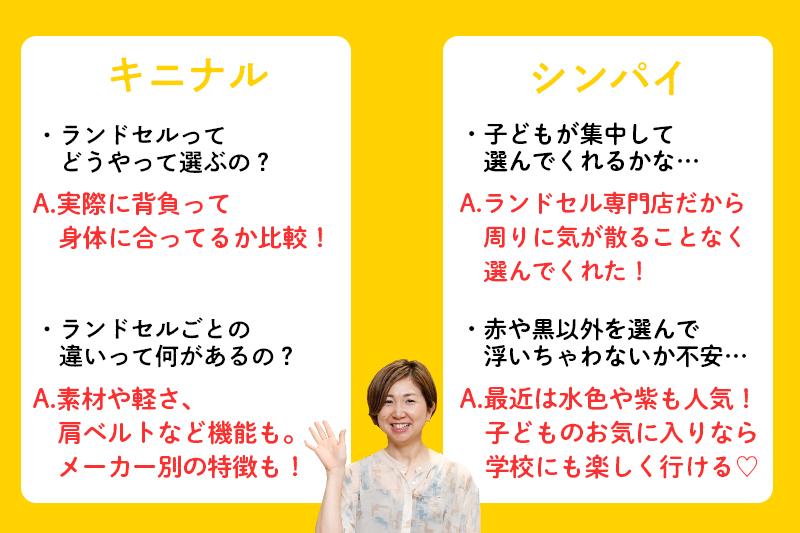 f:id:ninomiya-shinta:20210611175908j:plain