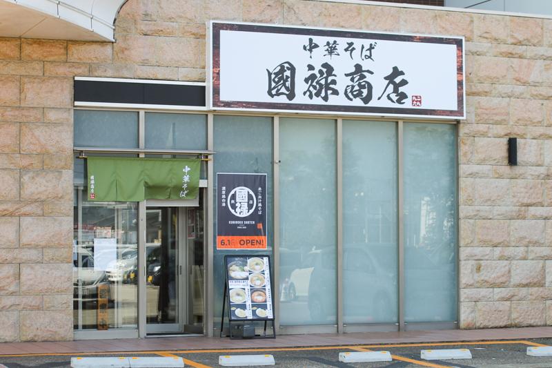 f:id:ninomiya-shinta:20210613125353j:plain