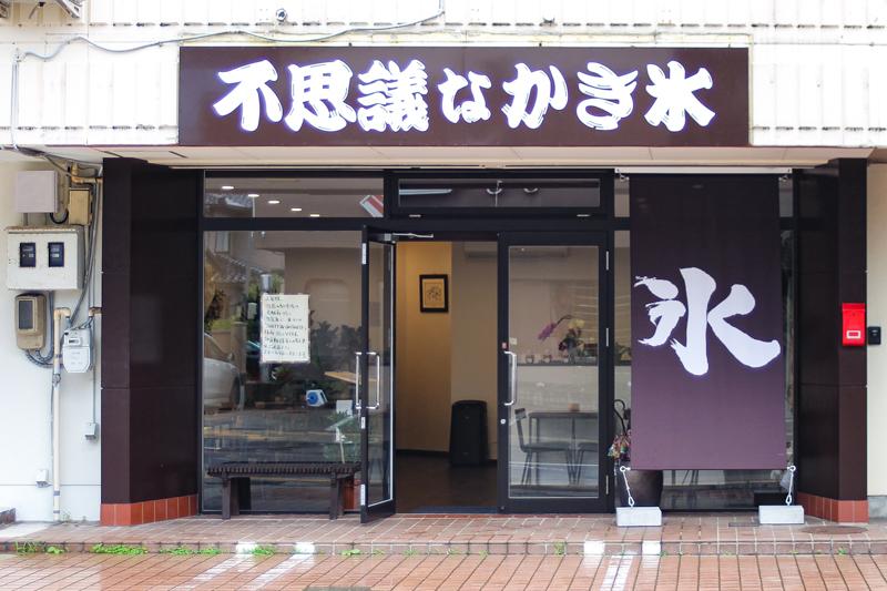 f:id:ninomiya-shinta:20210617182649j:plain