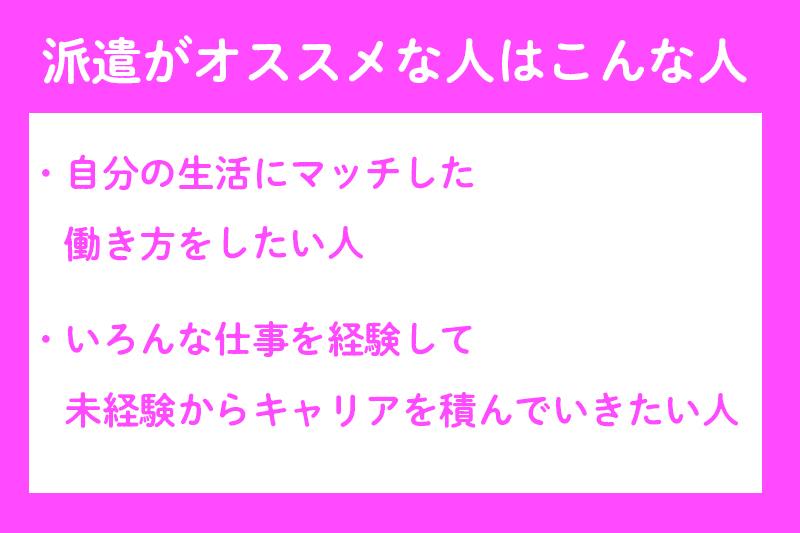 f:id:ninomiya-shinta:20210624101307j:plain