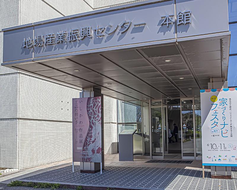 f:id:ninomiya-shinta:20210702100421j:plain