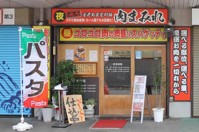 f:id:ninomiya-shinta:20210702152403j:plain