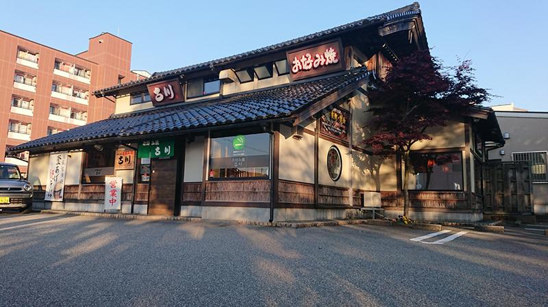 f:id:ninomiya-shinta:20210705192431j:plain