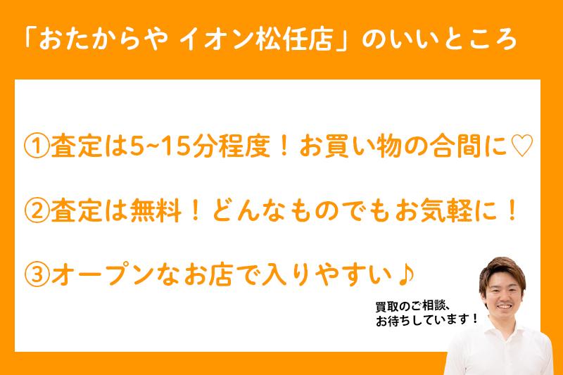 f:id:ninomiya-shinta:20210712092757j:plain