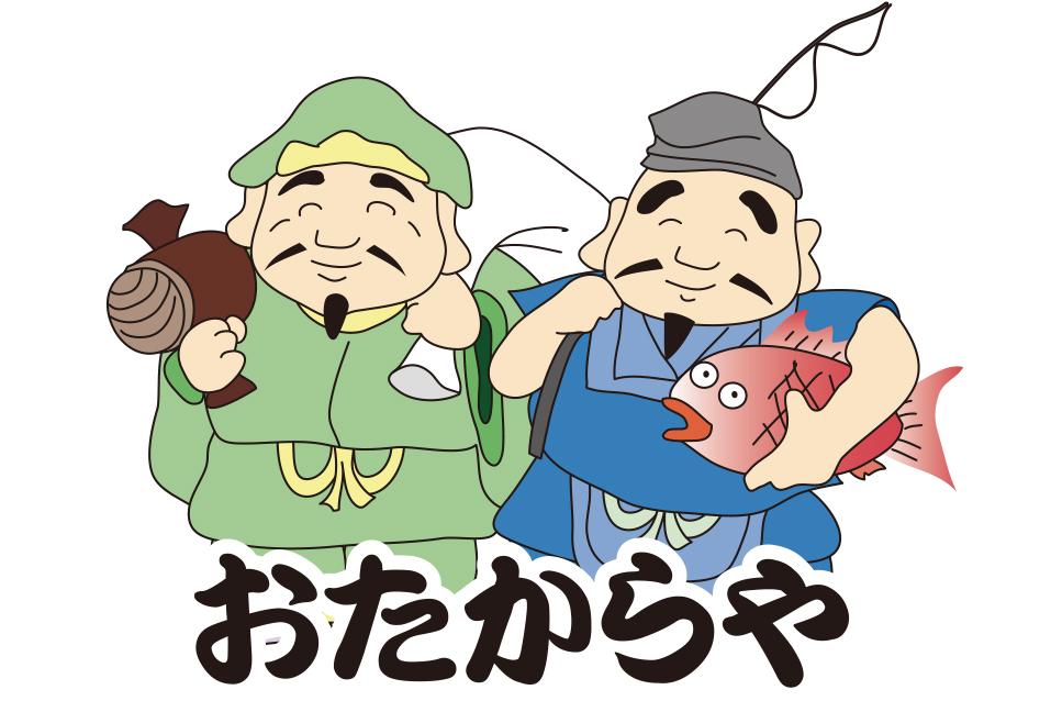 f:id:ninomiya-shinta:20210713135355j:plain