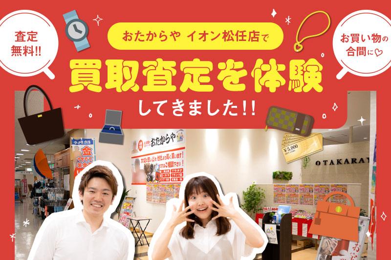 f:id:ninomiya-shinta:20210715165550j:plain
