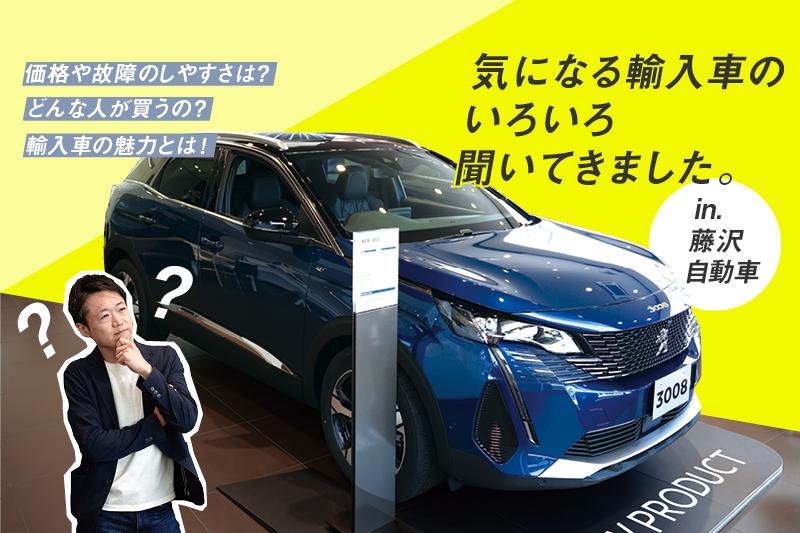 f:id:ninomiya-shinta:20210724111155j:plain
