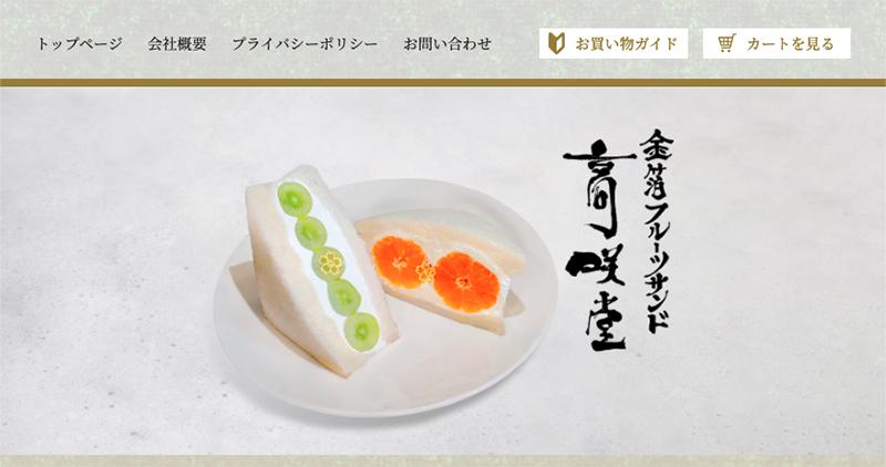 f:id:ninomiya-shinta:20210803144752j:plain