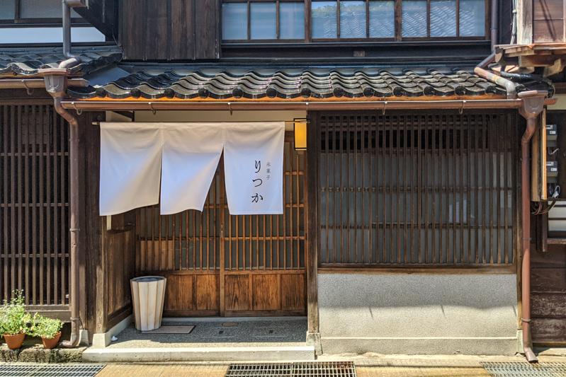 f:id:ninomiya-shinta:20210814120009j:plain