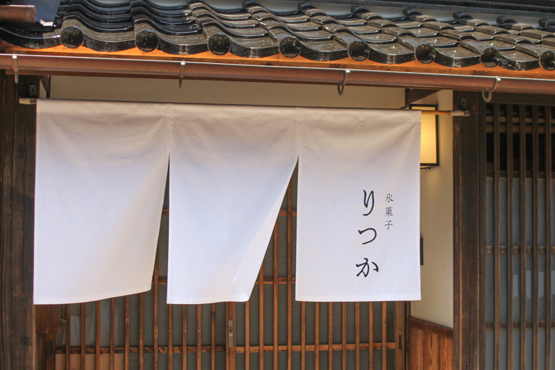 f:id:ninomiya-shinta:20210814120012j:plain