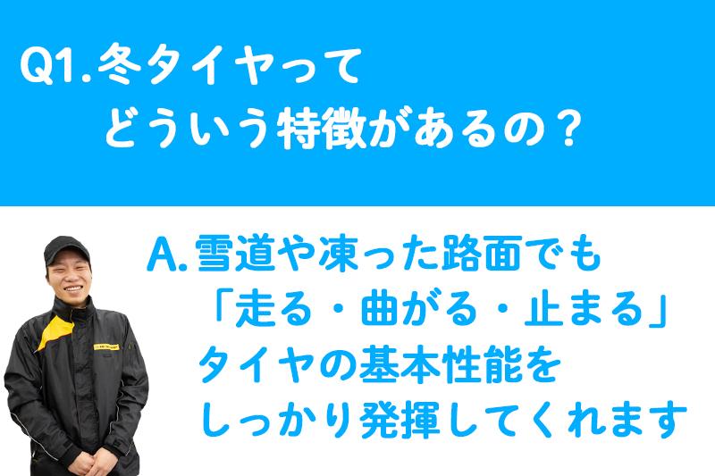 f:id:ninomiya-shinta:20210906104226j:plain