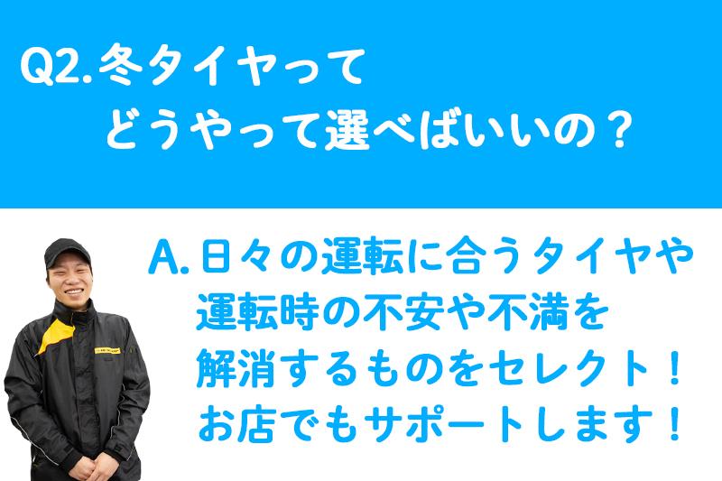 f:id:ninomiya-shinta:20210906104235j:plain