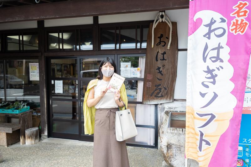 f:id:ninomiya-shinta:20210908200205j:plain