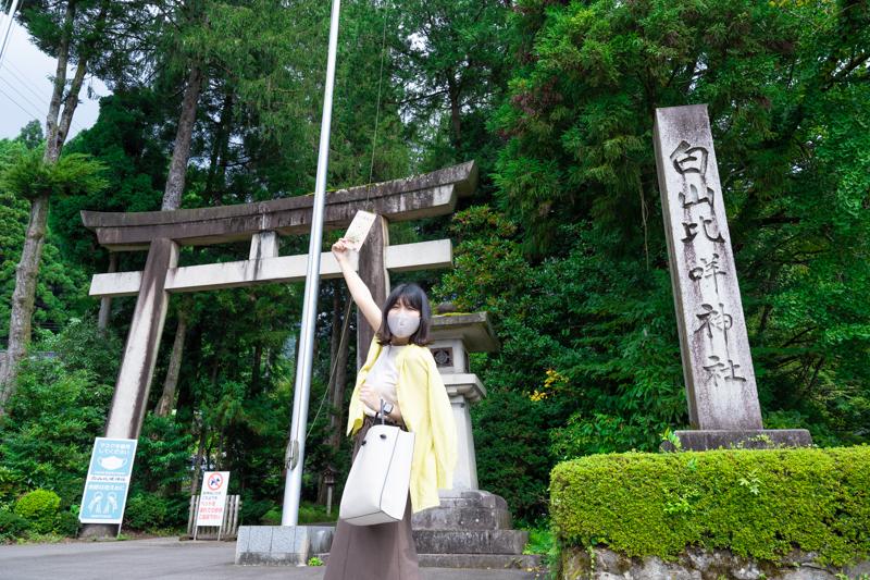 f:id:ninomiya-shinta:20210908200216j:plain