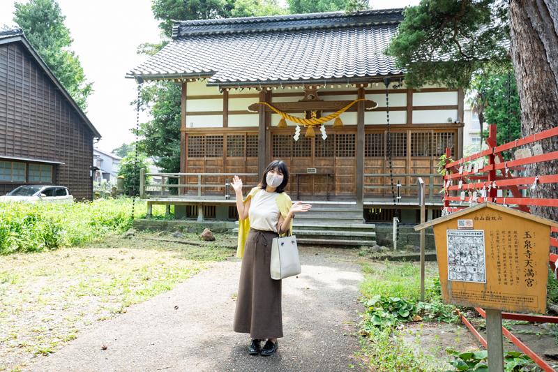 f:id:ninomiya-shinta:20210908200239j:plain