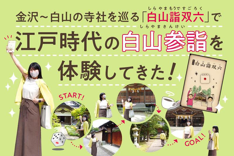 f:id:ninomiya-shinta:20210908200404j:plain