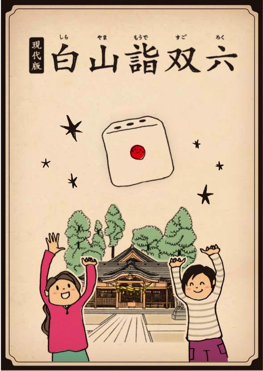 f:id:ninomiya-shinta:20210909002338j:plain