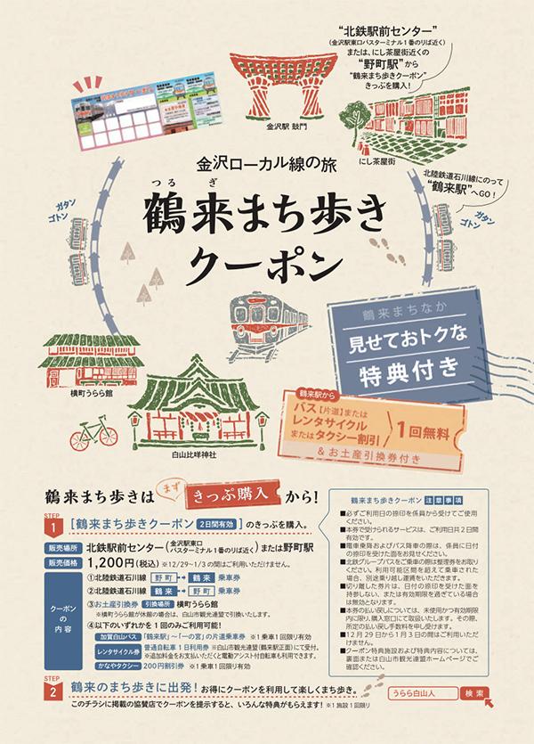 f:id:ninomiya-shinta:20210914124414j:plain