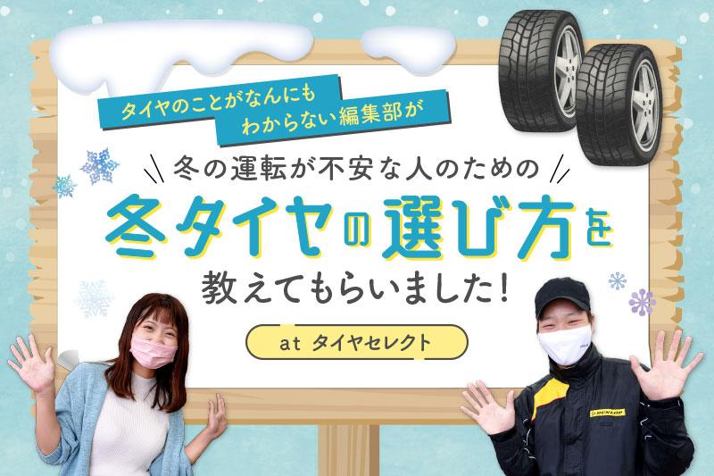 f:id:ninomiya-shinta:20210914153349j:plain