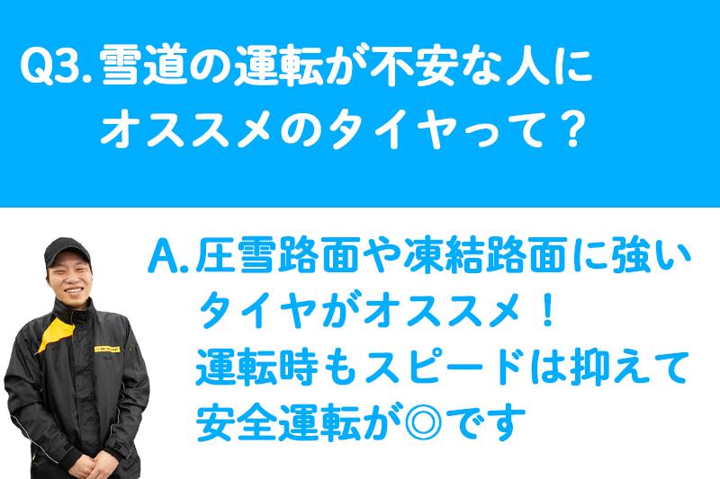 f:id:ninomiya-shinta:20210914153642j:plain