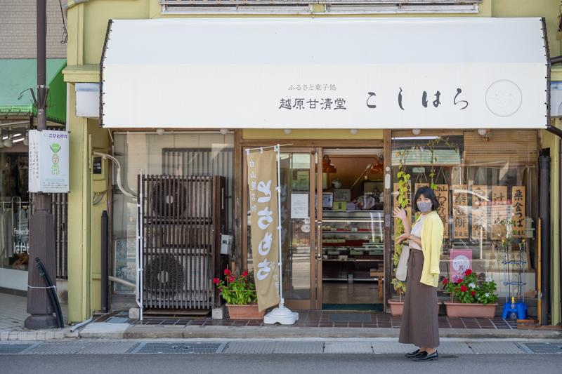 f:id:ninomiya-shinta:20210915164248j:plain